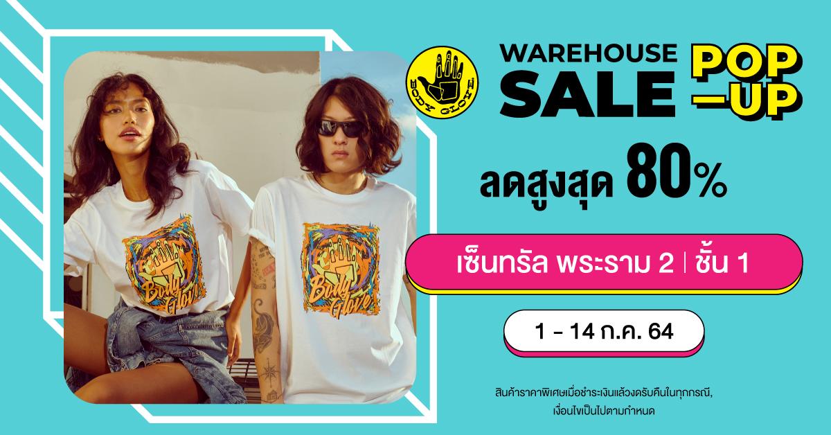 บู๊ธประจำเดือน พฤษภาคม 2564 Warehouse Sale pop-up @เซ็นทรัลพระราม 2