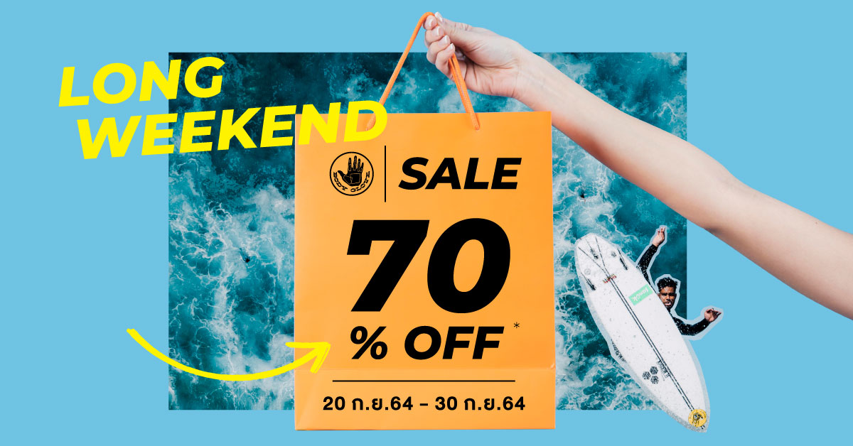 Long Weekend Sale up to 70%