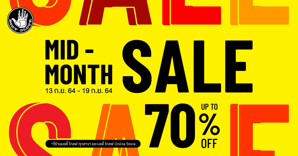 MID MONTH SALE UP TO 70%