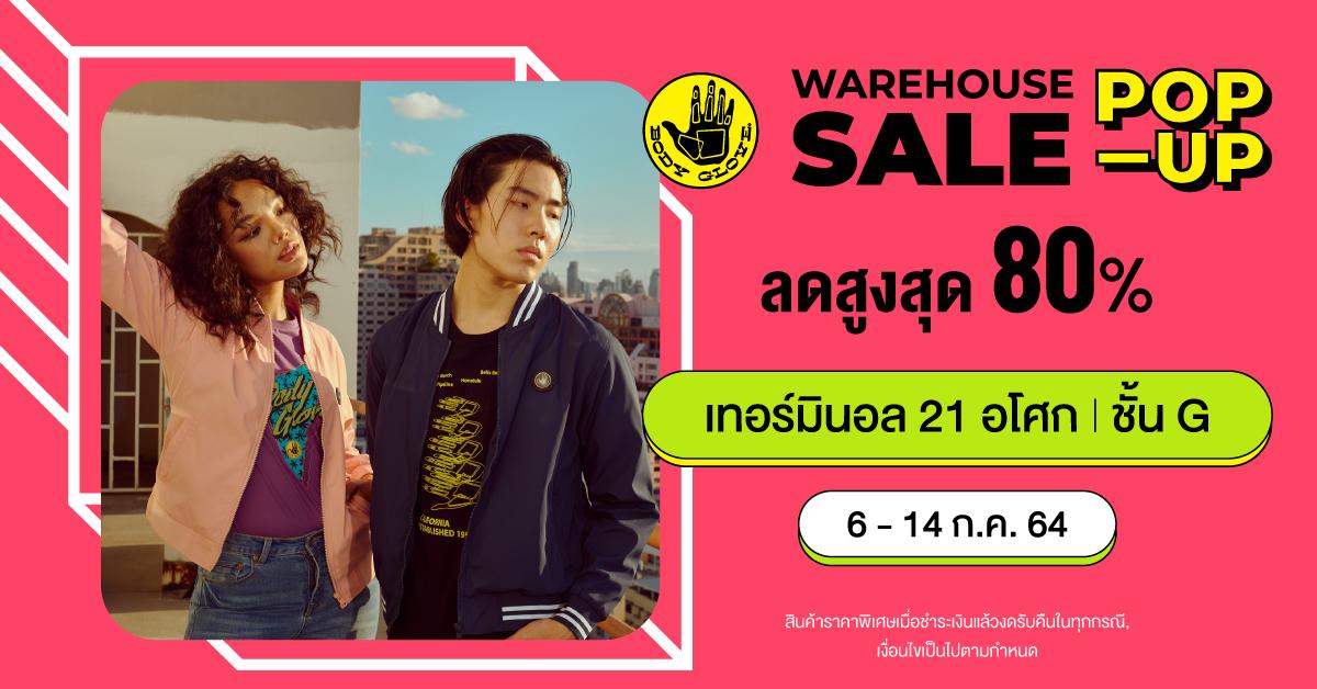 บู๊ธประจำเดือน พฤษภาคม 2564 Warehouse Sale pop-up @เทอร์มินอล 21 อโศก